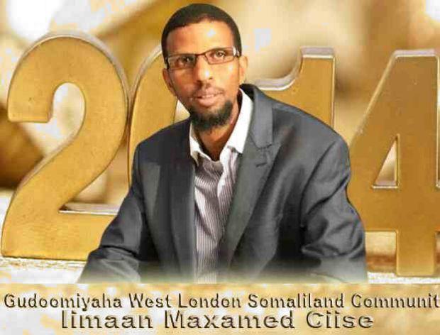 Siyaasiyiinta Somaliland oo siqaldan u isticmaala qalinjebinta jaamacadaha ..Oct 16.18