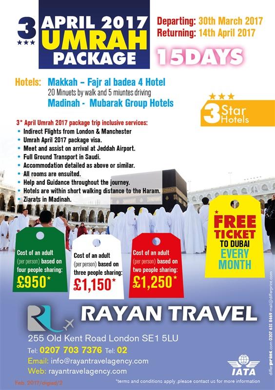 Rayan Travel Iyo Qiimo dhimis