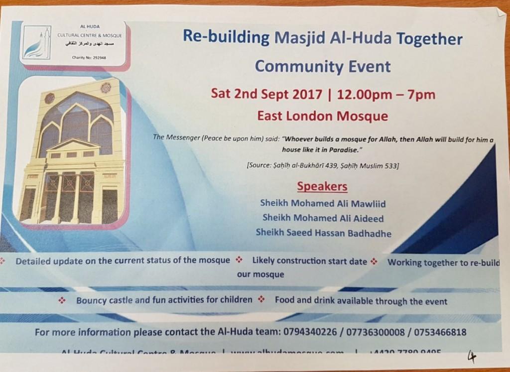 Fadlan ka qayb qaado dib u dhiska Masjidka Al-Huda bariga London.