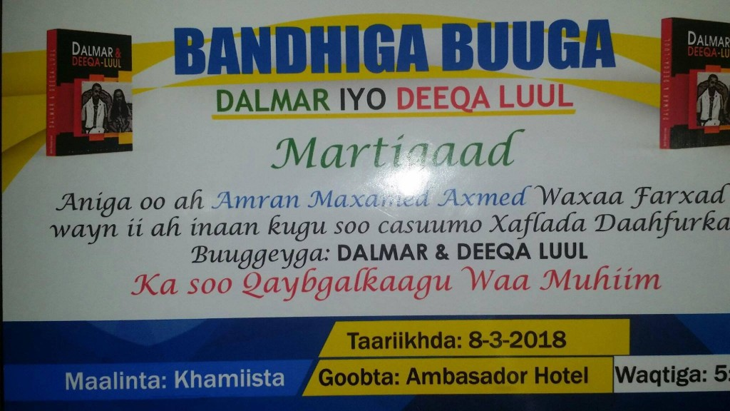 Daaf-furka buuga Dalmar iyo Deeq-luul maalinta khamista ay bishu tahay 8da Maraj ku soo bandhigi doonaa Ambassador hotel