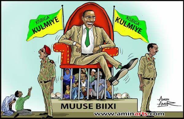 Daawo sawirka todobaadka Iyo Farshaxanka Amiin Caamir oo sawir Gacmeed ku muujiyey Xadhiga shacabka Somaliland lagu hayo..April 20.18