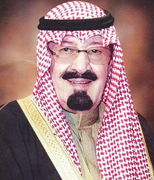 King Abdulah