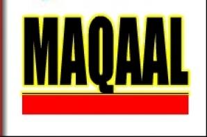 maqaal